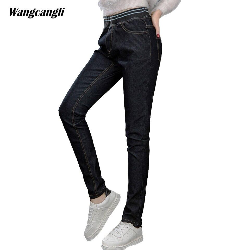 black jeans women skinny jeans woman 2017 Elastic Waist stretch jeans for women blue Harem Pants denim Plus size 2XL wangcangli denim pants high waist stretch slim pencil jeans women plus size capri pants elastic waist thin skinny jeans woman summer 2017