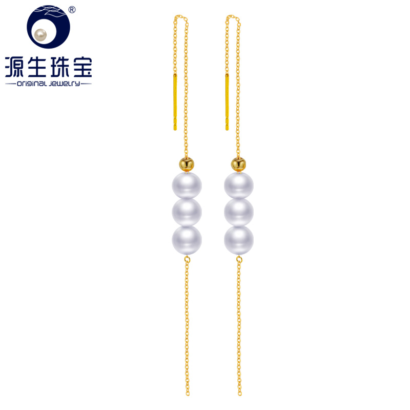 YS Real 18K Gold Earring Natural Cultured Freshwater Pearl Drop Earring Fine Jewelry