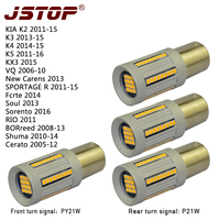 JSTOP 4PCS/set K2 KX3 K4 K5 VQ yellow 12 24VAC PY21W BAU15S P21W 1156 auto lamps canubs 100% No error led front Rear Turn Signal