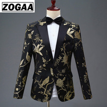 ZOGAA New Design Mens Stylish Embroidery Royal Blue Green Red Floral Pattern Suits Stage Singer Wedding Groom Tuxedo Costume pyjtrl royal blue red white jacquard mens classic suit slim fit tuxedo wedding suits with pants groom stage singer costume homme