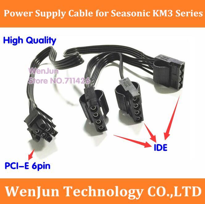Высокое качество, новый PCIe PCI-E 6Pin к 3 * IDE Molex 4pin модульный блок питания, адаптер кабель для морской серии KM3