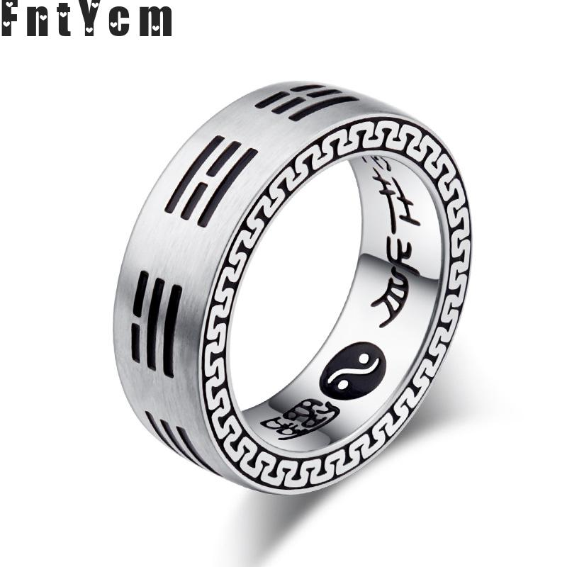 Fntycm Retro Titanium Nine Words Ring Chinese Wind Gossip Ring Fashionable Tai Chi Contracted Neutral Ring Ring Zirconia