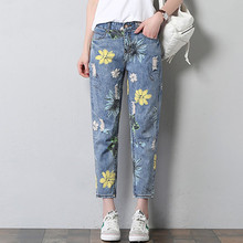 Spring Summer 2017 New Designer Women Harem Pants Loose Colorful Flower Pattern Jeans Vintage Printed ankle-length Denim Pants