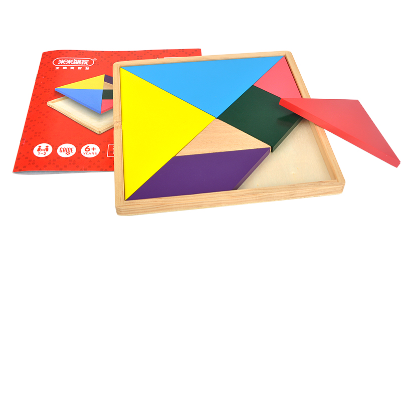 Baby Wooden IQ Game Jigsaw Puzzle Intelligent Tangram Teaser Educational Toy FS