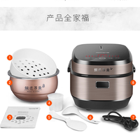 4L Rice Cooker Rice Cooker Rise Home Large Capacity 3 Personal Intelligence Multifunction4 People