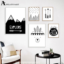 AFFLATUS Explore Child Wall Art Canvas Painting Nordic Posters And Prints Black White Nursery Wall Pictures Kids Room Decor