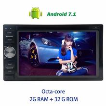 Wholesale 7 Car dvd Player 2 din in dash car PC Android 7.1 car radio Stereo GPS Navigation support OBD2,DAB+,Digital TV,DVR,CAMERA…