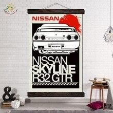 купить!  Япония Nissan Skyline Старинные Плакаты и Отпечатки Прокрутки Живопись на Холсте Настенные Панно