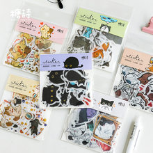 Clever Magic Meow Cat Animal Stickers Decorative Stationery Craft Stickers Scrapbooking DIY Stick Label(China)