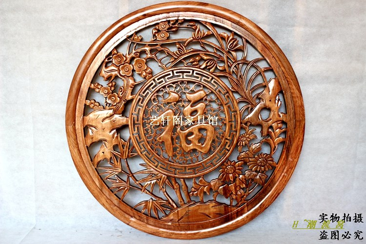 Dongyang woodcarving doors and Windows partition wall hanging inside the Chinese antique camphor wood circular pendant 100cm spe the terror presidency – law and judgement inside the bush administration