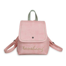 ФОТО yaphlee preppy style sweet mini bag letter high quality leather fashion girl candy color small backpack college women bags