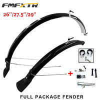 FMFXTR 26/27.5/29