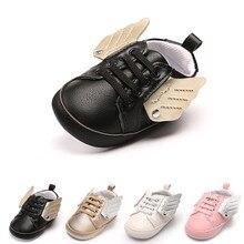 Karštas pardavimas! CX57 New Arrivel Fashion PU Leather Newborn Baby Shoes Kūdikių mažyliui berniukas Girl Angel Wings Shoes Pirmasis Walkers Batai.