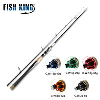 FISH KING 99% Carbon Lure Fishing Rod 5 Colors 2.1M 2.4M 2.7M 2 Section Lure Weight 2 40g Spinning Fishing Rod Travel Rod