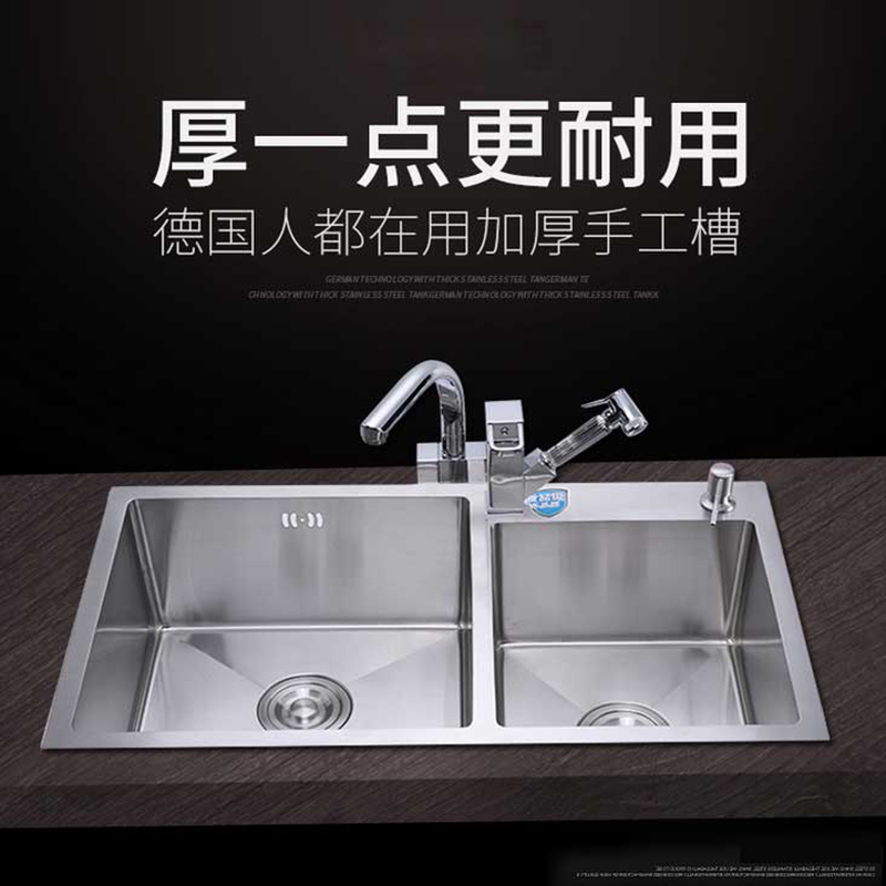 ITAS9902 304 Stainless Steel Double Bowl Topmount Kitchen Sink Wash ...