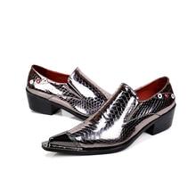 2017 Luxury Men's Fashion Italian Shoes Men Leather Spiked Heels Wedding Dress Shoes Shiny Mens Luxury Loafers Plus Size 38-46