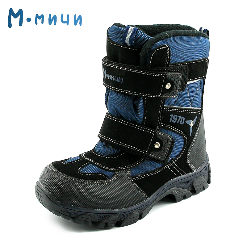 MMNUN Warm Boys Winter Shoes Brand Comfortable Outdoor Children Shoes Boys Winter Shoes Anti-slip Children Snow Boots Size 32-37