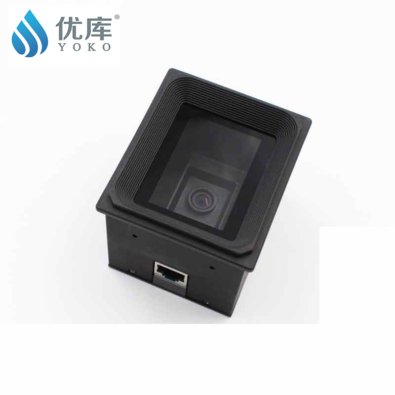 2D/QR/1D fixed mount scanner Wiegand RS485 USB RS232 Vending access control turnstile Scanner Module engine  Free Shipping(China)