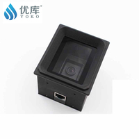 2D/QR/1D fixed mount scanner Wiegand RS485 USB RS232 Vending access control turnstile Scanner Module engine Free Shipping