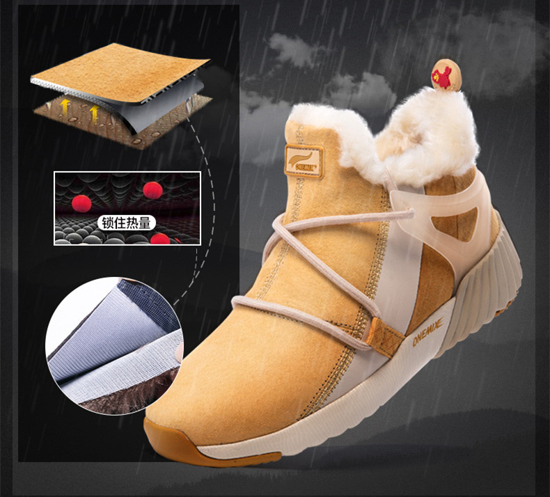 onemix New Waterproof Snow Boots Women Sneaker Men Trainers Walking Outdoor Athletic Comfortable Warm Wool Running Shoes Hotsell 9