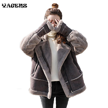 Ms Casual jacket 2020 winter Casual Pu suede cotton design coat College wind deerskin cashmere student woman Casual jacket