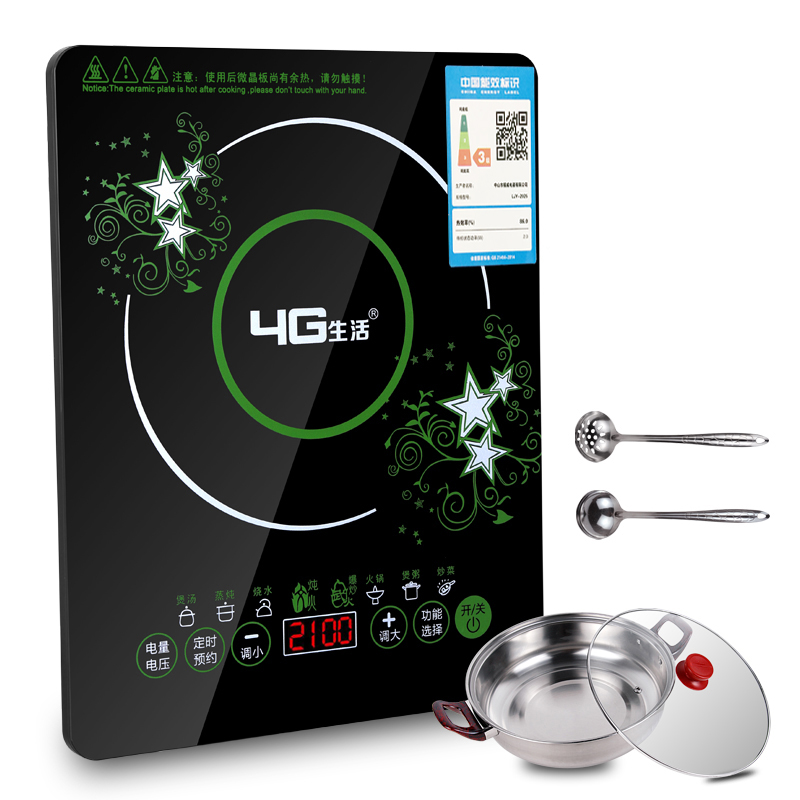 4G Life LJY-2025 Touch Intelligent Induction Cooker Genuine Stir Fry High Power Home Dorm Room Hot Stove power life