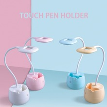 Flexible 20pcs LED Desk Lamp Touch Control with Pen Holder USB Charging Port Eye-Caring Table Lamp Night Light For Reading недорого