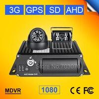 Видеонаблюдения Системы реального времени 3g AHD 1080 мобильный автомобильный видеорегистратор, gps трекер 4CH автомобиля контрольное записывающ