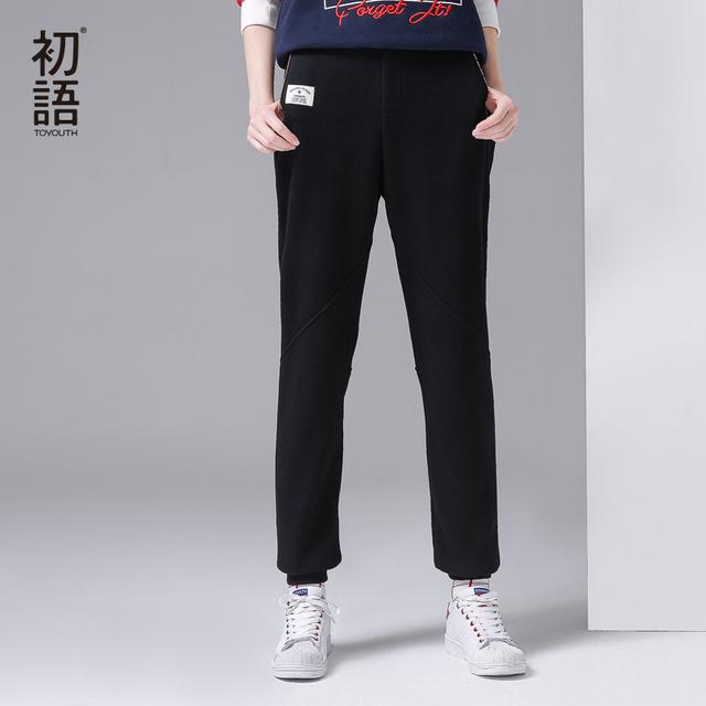 Toyouth Sweatpants Mulheres Calças Pretas Calças de Moletom de Hip Hop Mulheres Soltas Corredores Harem Calças Sarouel Femme