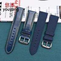 23mm male bracelet Leather watch belt Citizen blue sky light kinetic energy series AT8020 leather strap