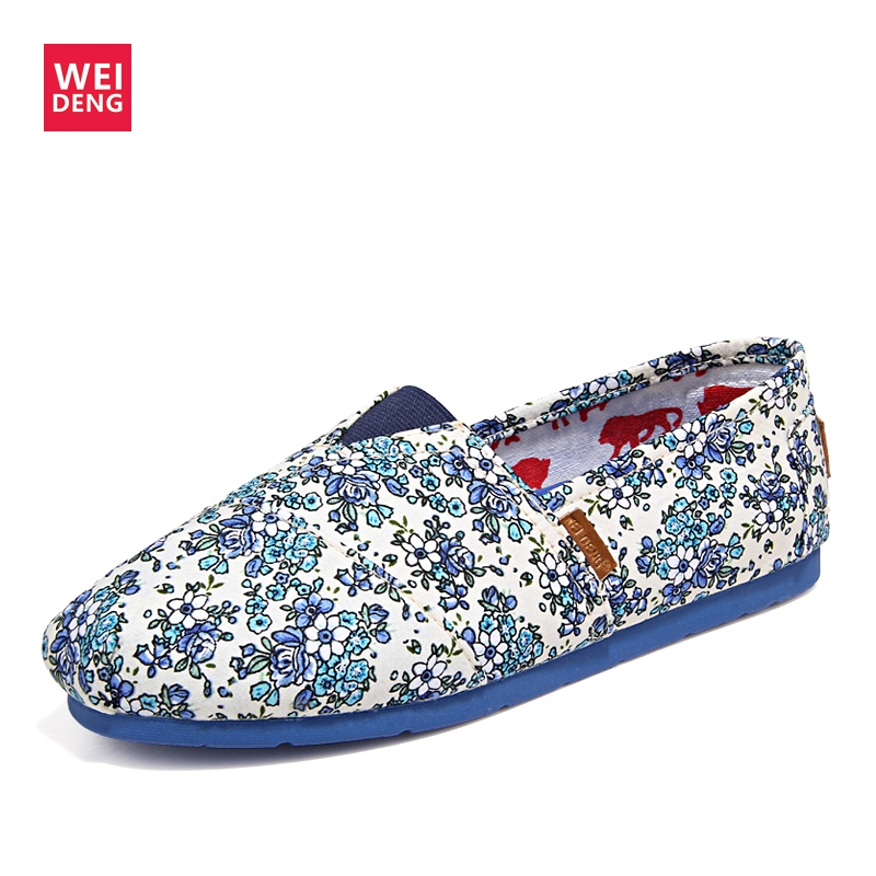 Weideng Women Loafers Flat Soft Shoes Slip on Breathable Chinese Classical Plum Orchid Bamboo Chrysanthemum Culture PaintingWeideng Women Loafers Flat Soft Shoes Slip on Breathable Chinese Classical Plum Orchid Bamboo Chrysanthemum Culture Painting