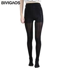BIVIGAOS Super Elastic Magical Tights Pantyhose Drop Shipping Exclusive Link