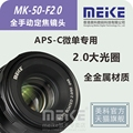 NOVA Lente Da Câmera Meike MK-E-50-2.0 50mm f2 f/2.0 fixa manual lente grande abertura Da lente da Câmera