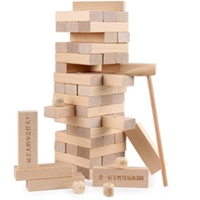 51Ps High-Stack Pumping Block Overlay Le Wooden Educational Toys