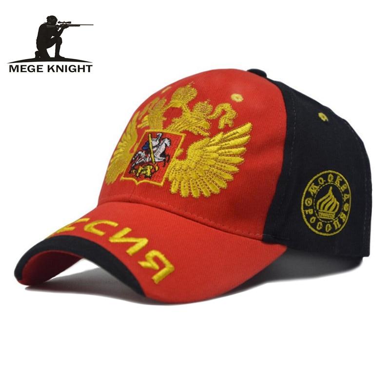 Prix pour La russie Double Eagle Dirigé Casquette de baseball, Patchwork Chapeaux Loisirs cap, chapeus casquette homme, réglable Taille pour 55-60 cm