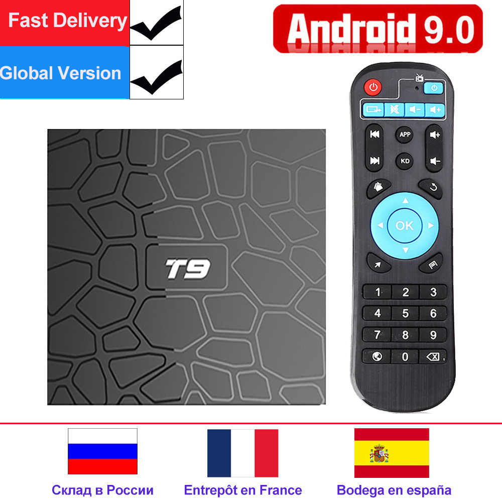 T9 Firmware Android