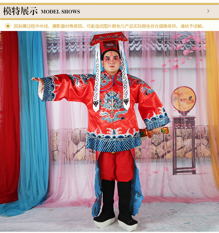 Купить с кэшбэком Peking Opera satin silk mandarin Jacket + Pants + Hat costume Song Dynasty yamen goverment clothing stage performance Outfit