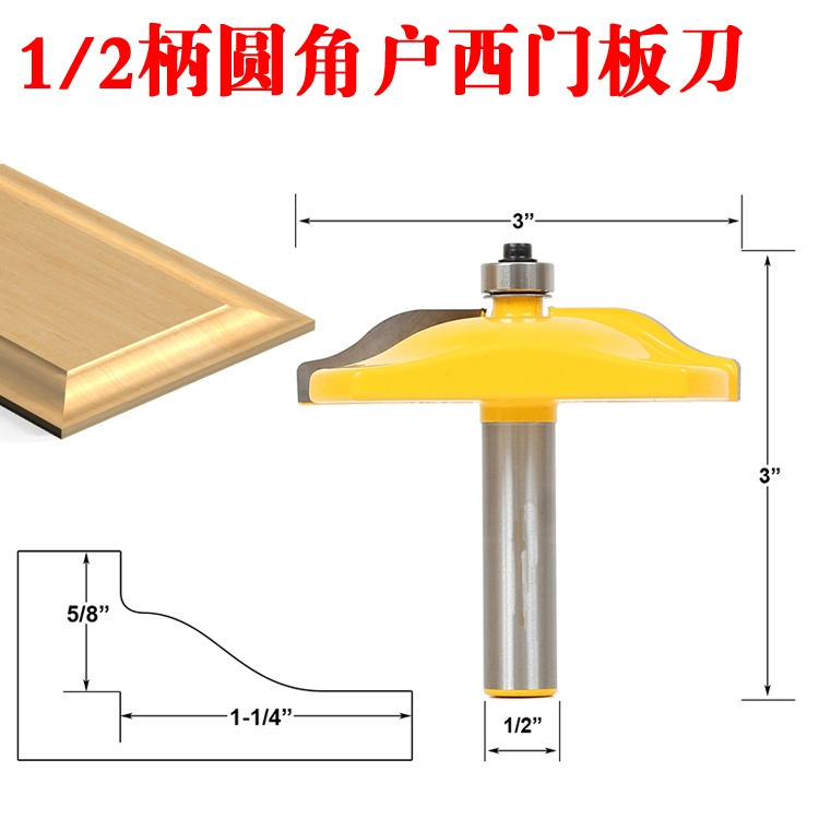 Free shipping 1pcs 12.7mm Shank high quality Tongue & Groove Joint Assembly Router Bit Set 1/2 Stock Wood Cutting Tool 2017 high quality taiwan bao gong 1pk 816n pro skit high voltage insulation 1000v electrical set tool group free shipping