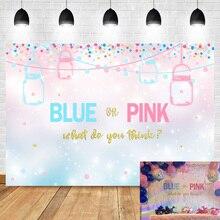 NeoBack Blue or Pink Gender Reveal Backdrop Baby Shower Photography Background Mason Jars Party Banner Backdrops