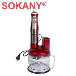 Multifunctional Food Mixer Hand Table Blender SOKANY 5011-8