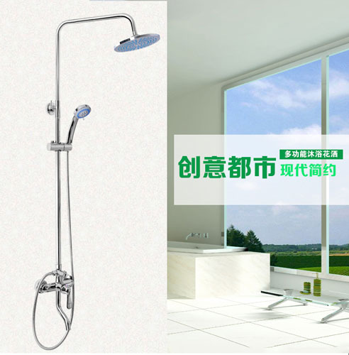 2015 Bath Tub Faucet Lanos 131-200mm Special All-copper Shower Suite Full Bathroom Faucet Hot And Cold Taps Copperbelt Lifting