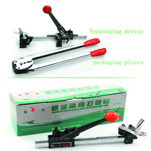 Free DHL 1pc manual strapping machine set,PP/PET strapping sealer and ratchet tie down,packing machine wrapping machine