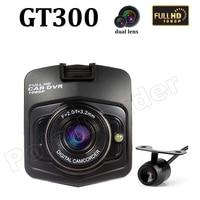 GT300 Dual Lens Car DVR Dash Camera 2 4 Inch Full HD 1080P Video Recorder Night