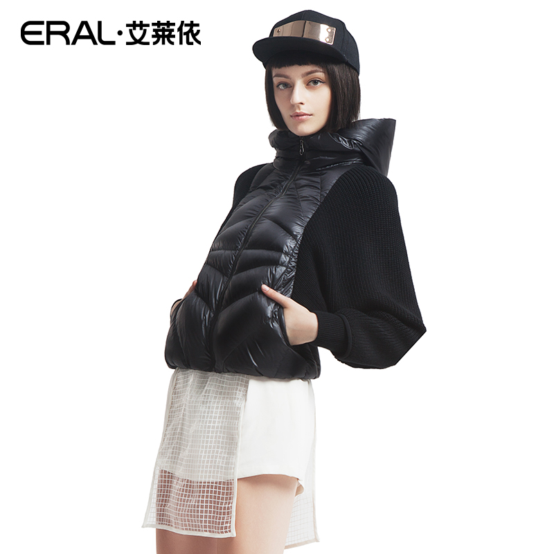 Compare Prices on Down Jacket Short Knit Sleeve- Online Shopping ...