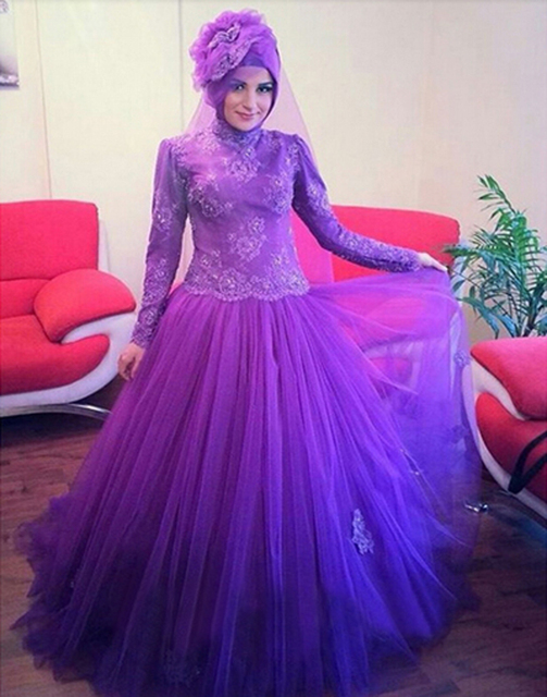 Lila Langarm Prinzessin Hochzeit islamischen arabischen muslimischen ...