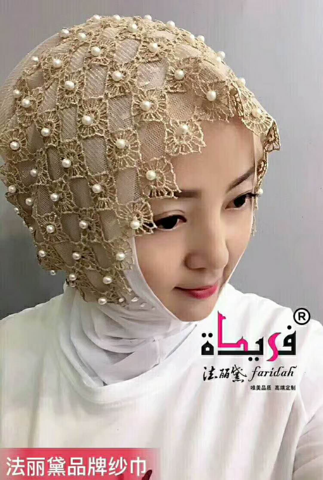 12pcs bag New mesh Beaded boutique fashion hat Muslim veil HIJAB exclude underscarf