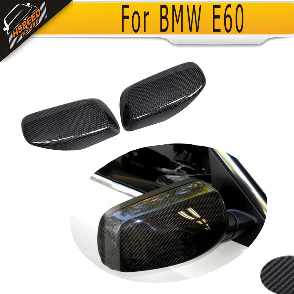 5 Series Carbon Fiber Car Side Mirror Covers Caps for BMW E60 E61 03-06 E60 Convertible 06-08 E61 Convertible 06-09 top quality e90 carbon fiber auto side mirror cover car mirror covers for bmw e90 car mirror caps