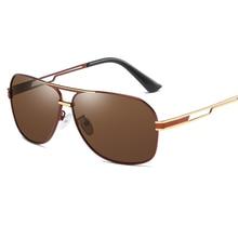 Sonnenbrille Vintage Glasses Ban Ray Zonnebril Sung
