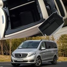 Пластик подкладке спереди центр подлокотник Подлокотник Коробка для хранения 1 шт. для Mercedes Benz 2014-2018 W447 V-класс метрис валенте Viano