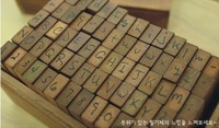 Free Shipping High Quality 70 PCS Of Wooden Stamps AlPhaBet Digital And Letters Seal Cursive Handwritten
